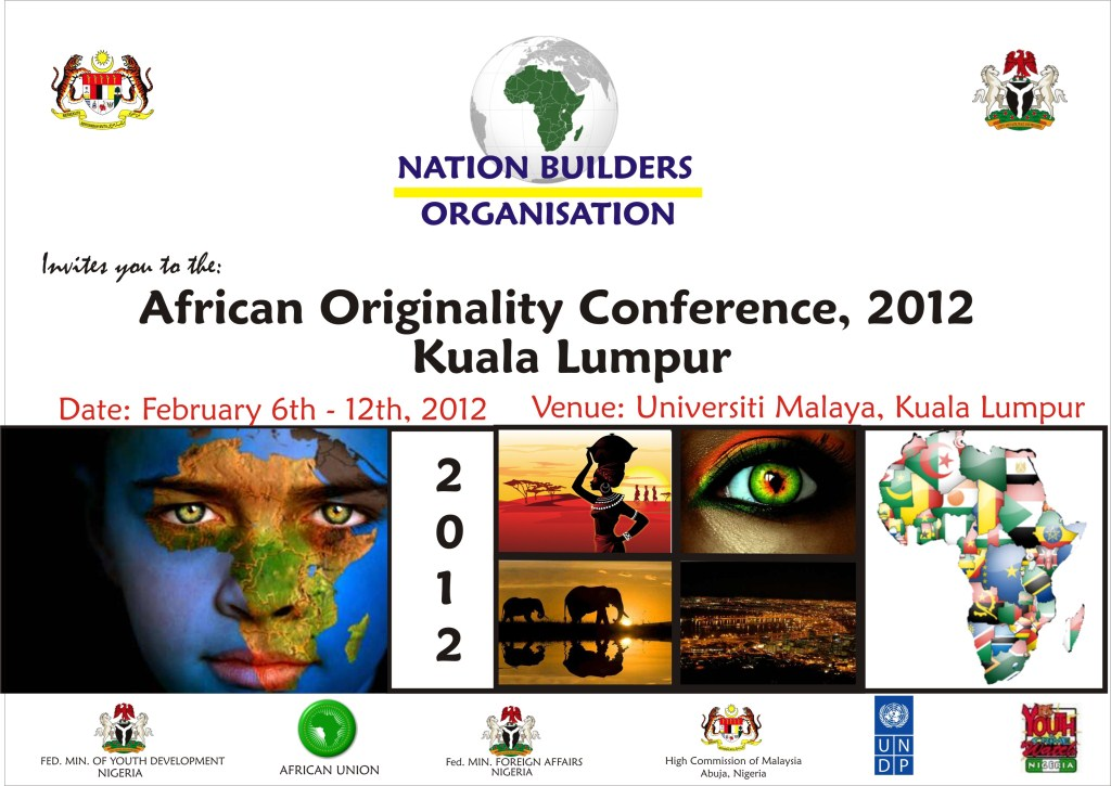 African Originality Conference